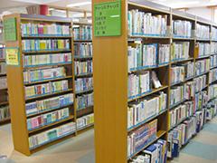 福田図書館の外観