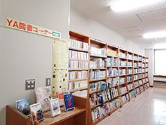 豊岡図書館の外観