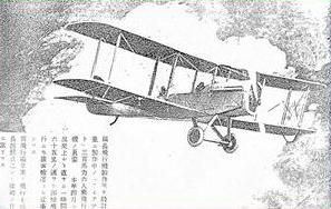 fukunagaasao2
