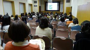 第30回 子どもと読書講演会