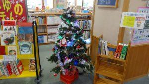 クリスマスツリー(児童コーナー)