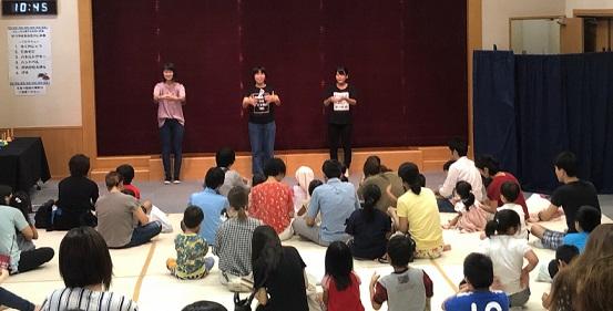 磐田北高校の生徒さんによる手遊びの様子
