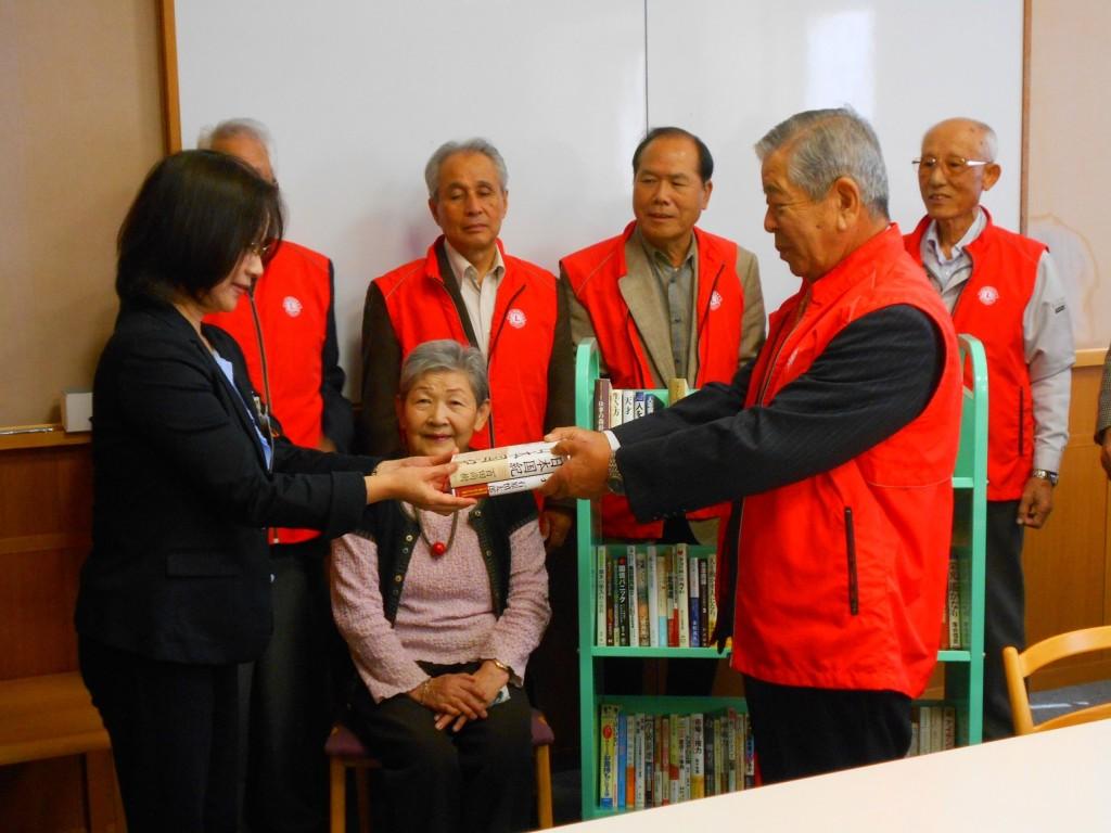 『磐田シニアライオンズクラブ』様より書籍を寄贈していただきました。