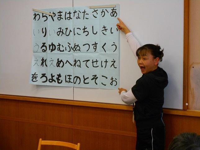 劇団たんぽぽから村岡由美子さんにお越しいただきました
