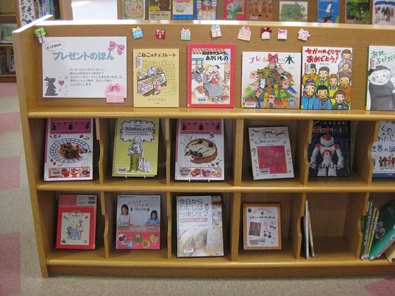 プレゼントをテーマにした本を集めた児童書特設コーナーの写真