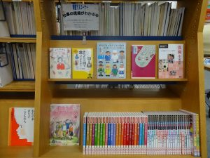「仕事の現場がわかる本」をテーマにした特集コーナーの写真