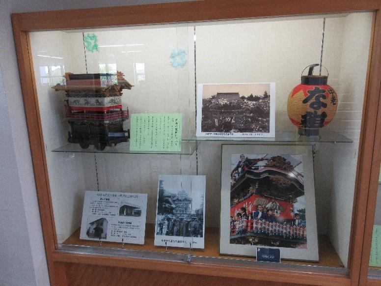 明治32年の「大火後の祭り」にスポットを当てた展示の写真