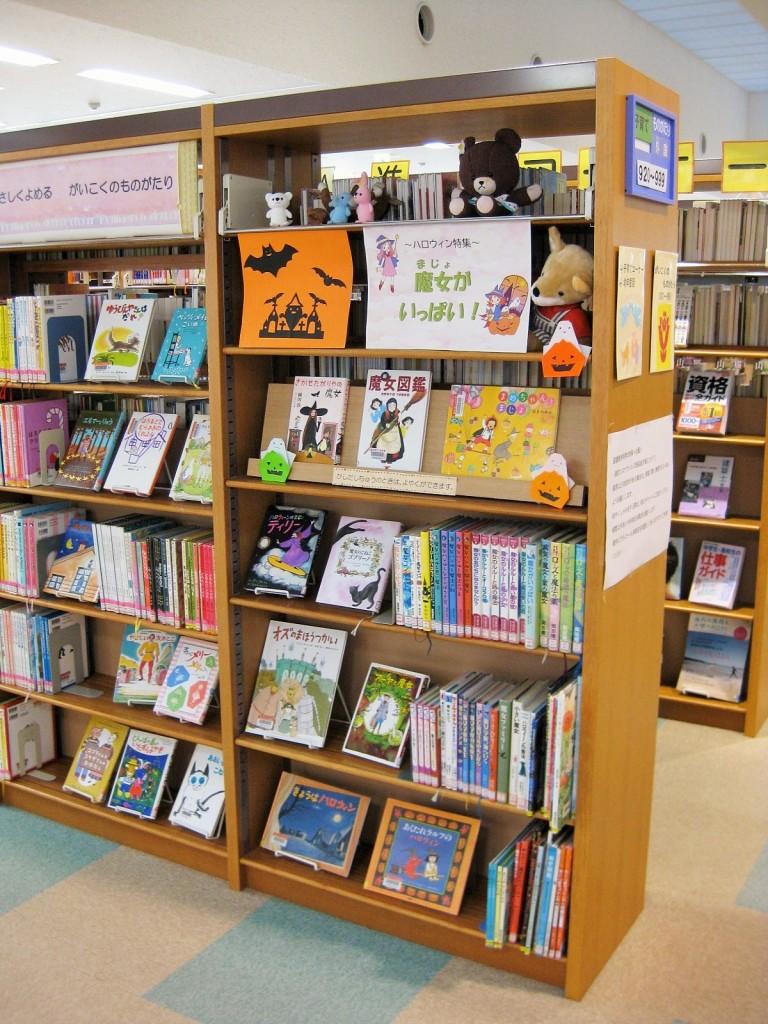魔女が登場する本を集めた児童書特集コーナーの写真
